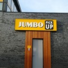 Jumbo supermarkt: Pick Up Point en bezorgservice