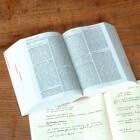 Het Burgerlijk Wetboek (BW): gelaagde structuur en inhoud
